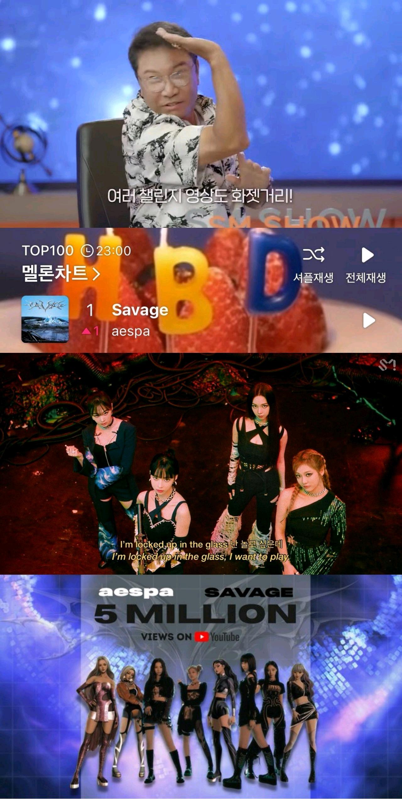 aespa新歌在韩网评论两极分化,五代紫薇星预售40万期待年末大赏