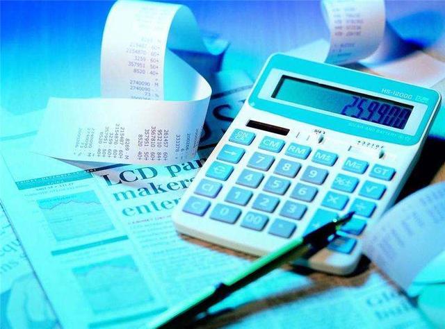 分享关于纳税人代理记账问题汇总!收藏!