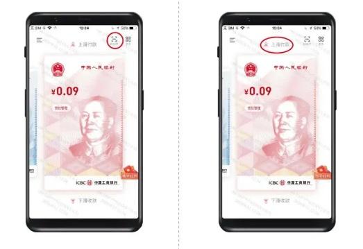 央行:数字人民币将与支付宝、微信支付共存
