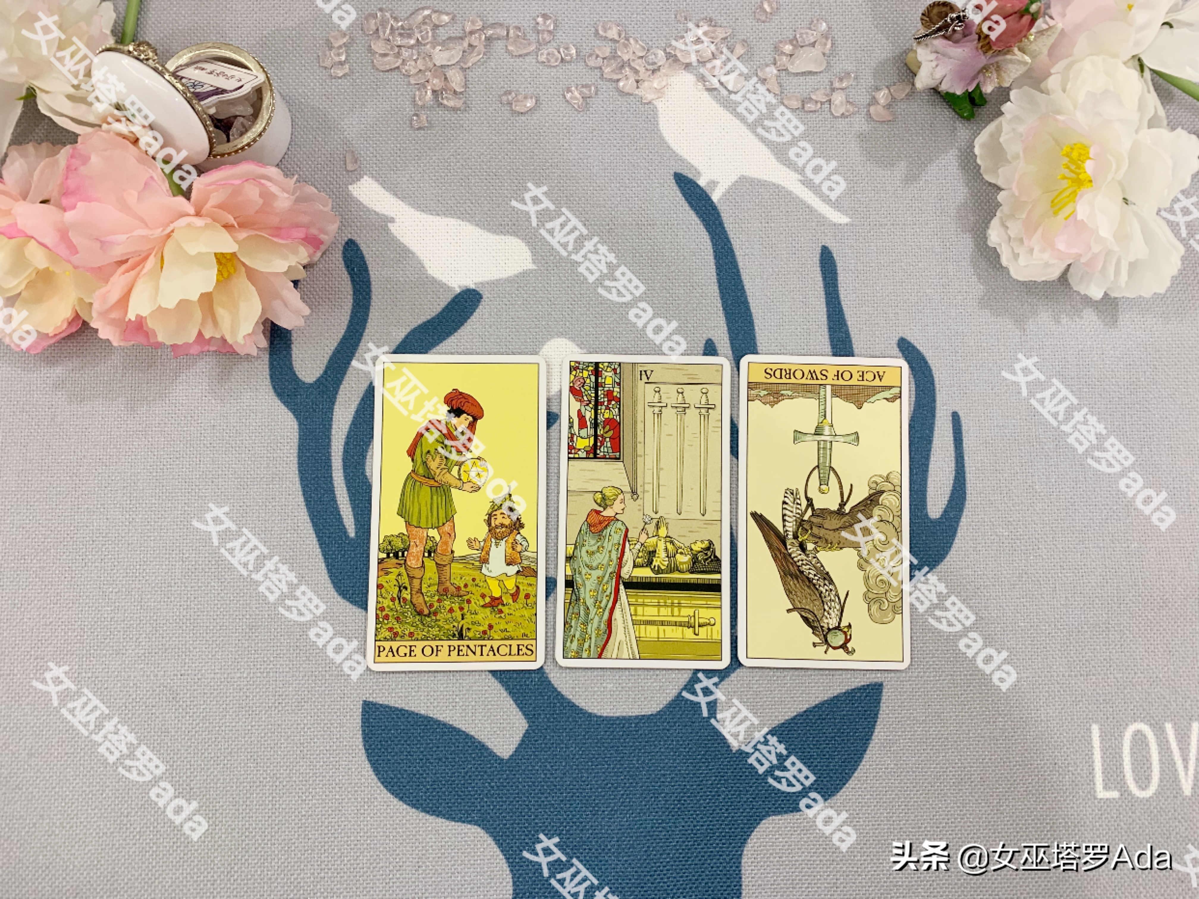 塔罗风象星座运势占卜:天秤桃花朵朵,水瓶迷茫,双子财运稳