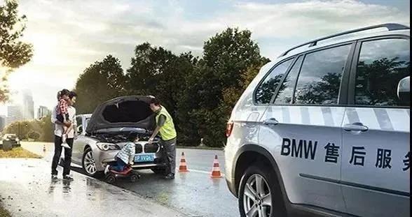 到底什么是智能BMW远程售后贴心的服务