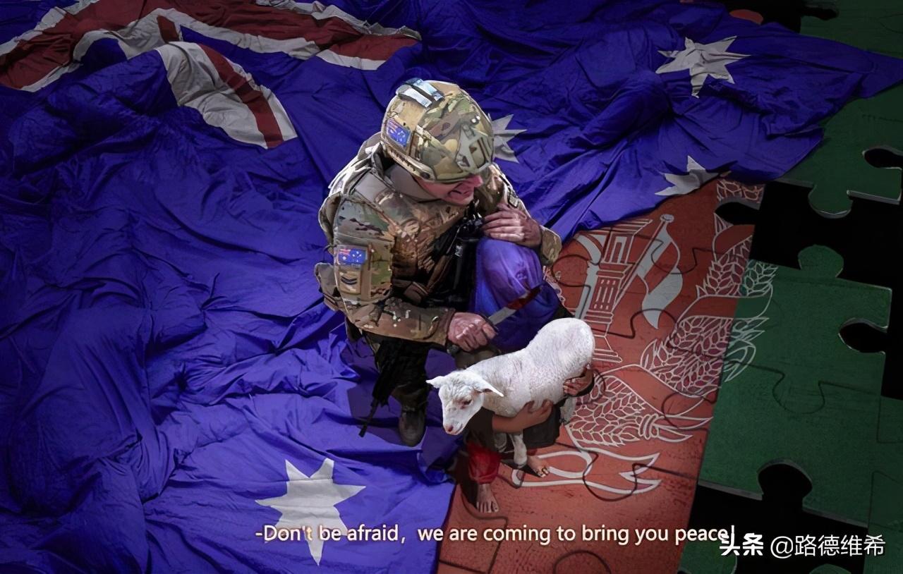 澳军战争暴行证据确凿,西方为何还抱团支持?看看他们谁没黑历史