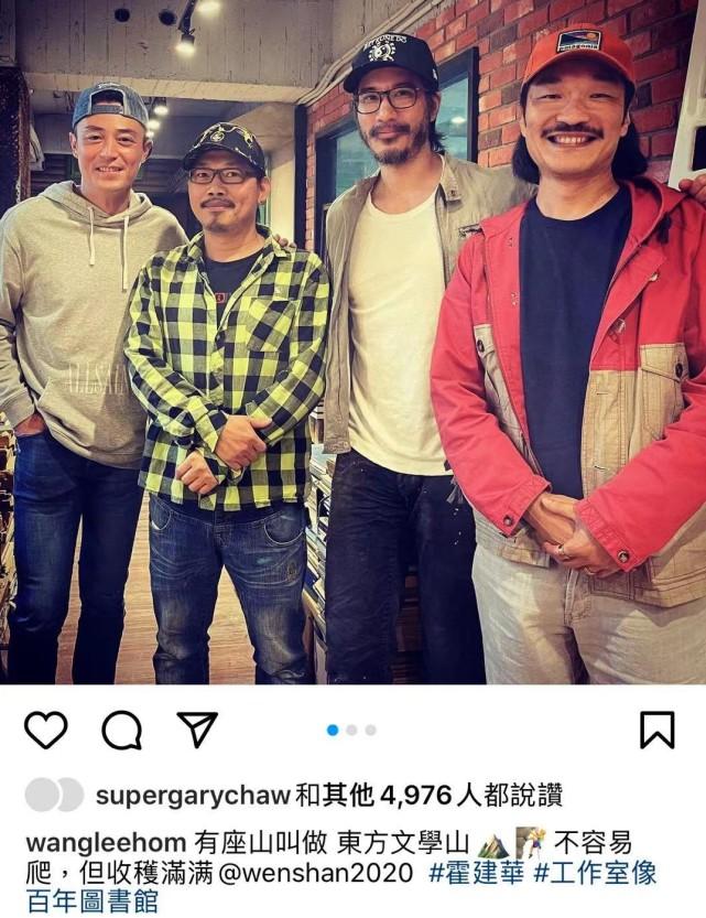 王力宏霍建華探望方文山,兩大男神難得同框卻憔悴蒼老令人唏噓