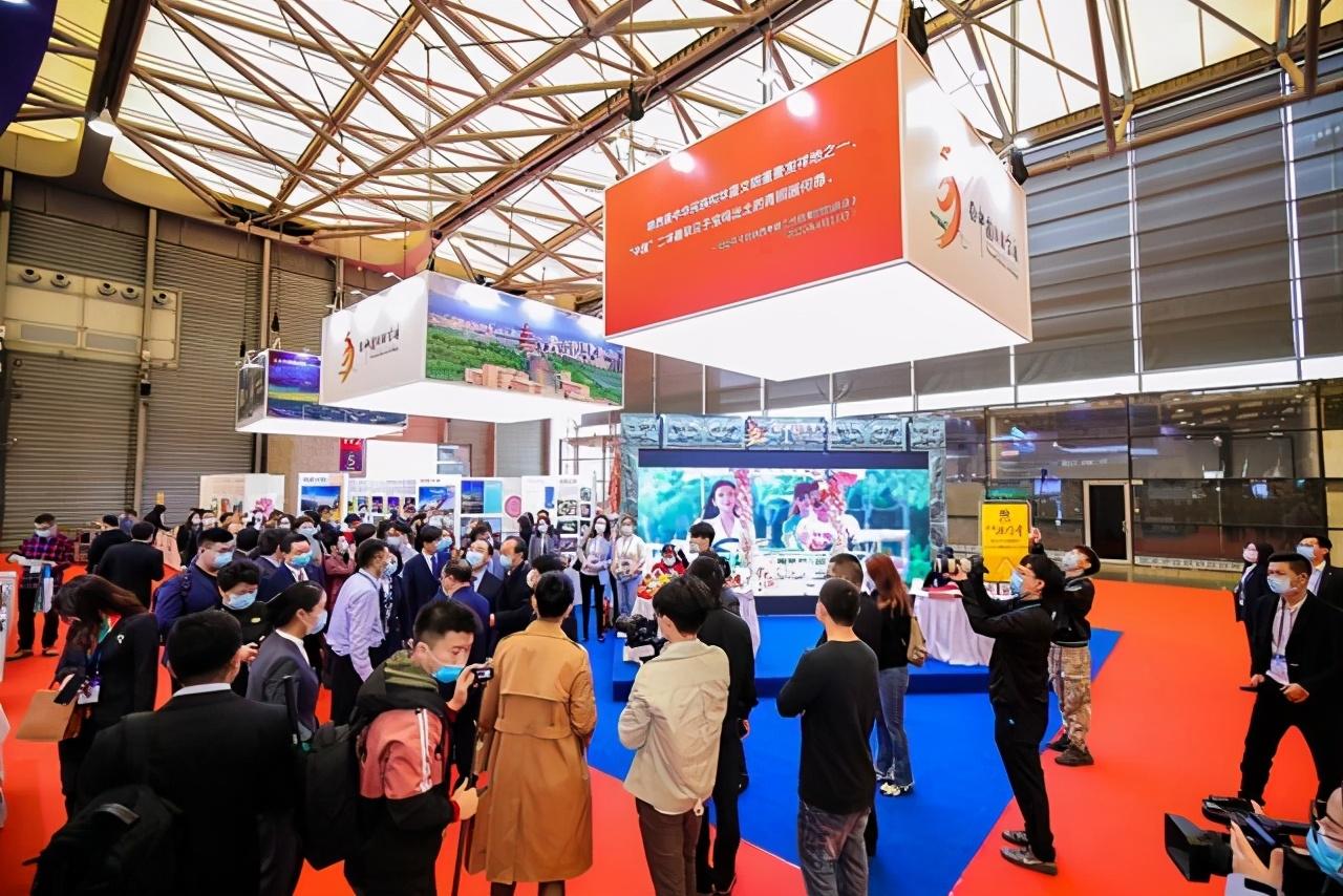2020中国国际旅游交易会在沪开幕