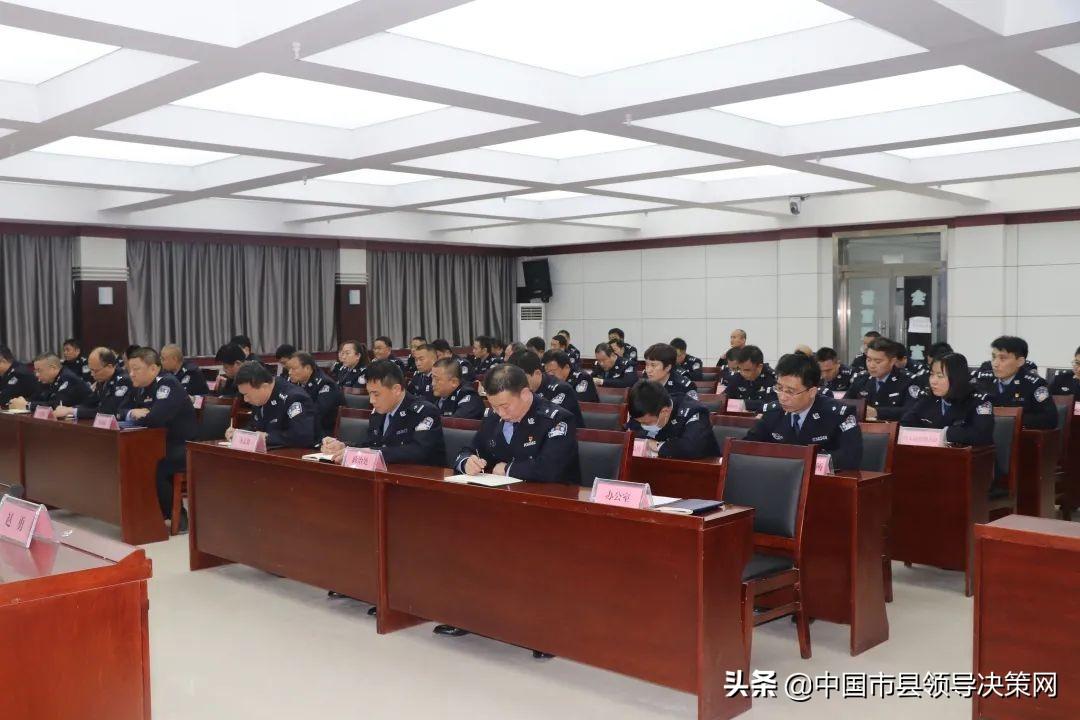 """河北平乡县公安局召开冬季""""平安行动""""动员部署会"""