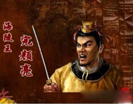 """王德恒:洪恩寺考古实录,金代曾叫""""磐宁宫"""",元代才改了名"""