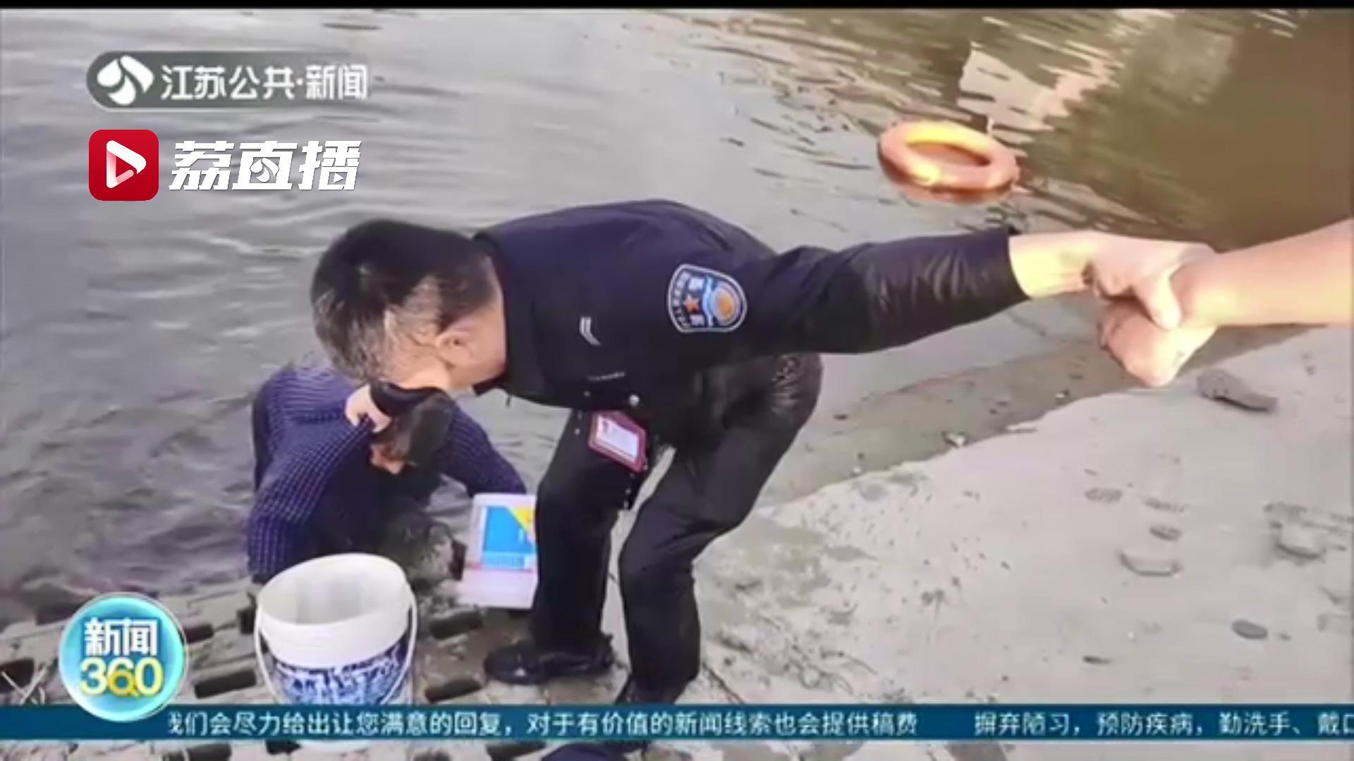 """八旬老人不慎落水 宿迁警民组""""人型绳索""""下水救援"""