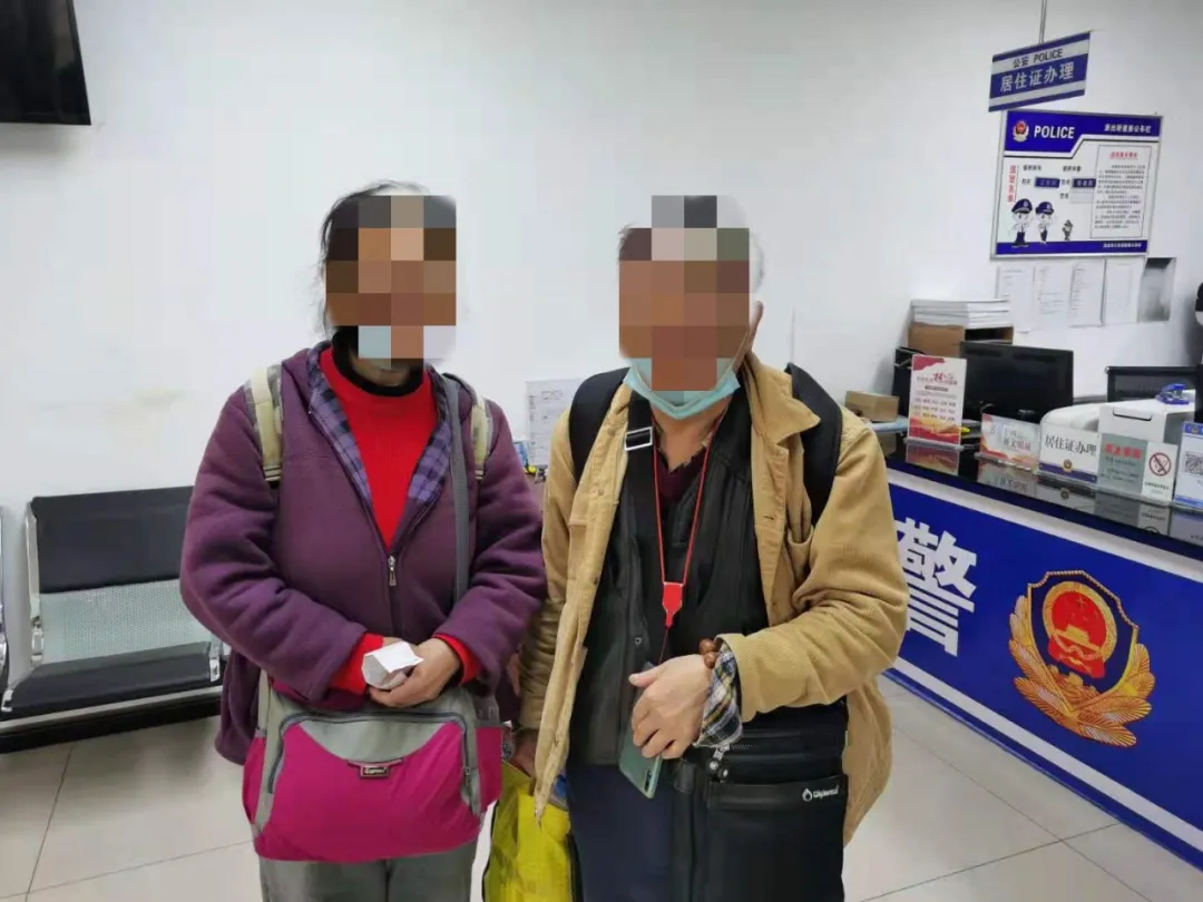 """「我为群众办实事」西安公安新城分局:亲人失散40年""""心诚""""警长助力团聚"""