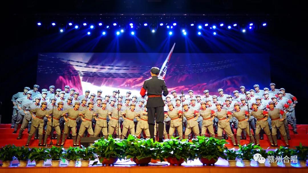 赣州市举办纪念红军长征胜利85周年专场音乐会