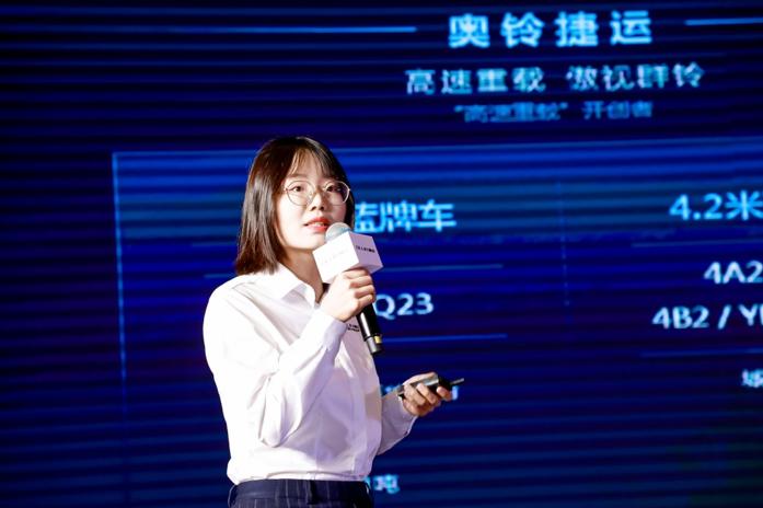 """十六载春秋背后温情永恒,奥铃成就业界""""经典""""凭什么?"""