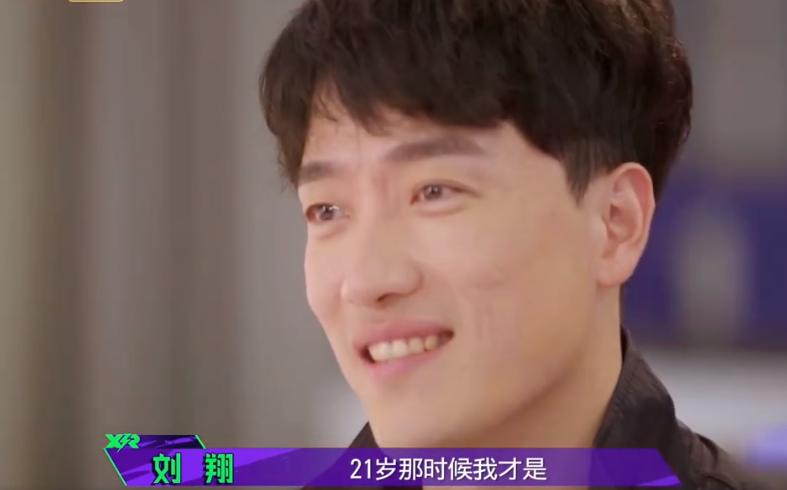 刘翔说出9个字再登热搜!引发全网热议:当时的环境不配拥有你