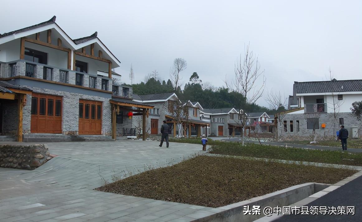 江苏阜宁县东沟镇2021新春贺辞
