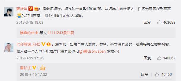 潘长江顶流实火,现身泗县演出,观众纷纷爬树看其表演太拼了