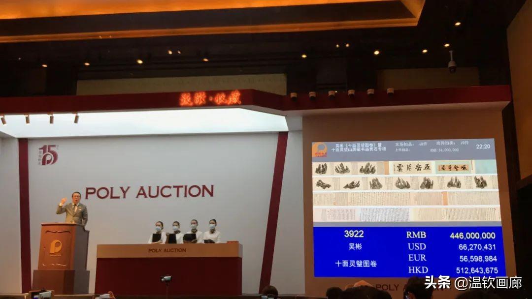中国最大的国家级艺术品交易中心落户宋庄艺术小镇