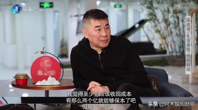 《第十一回》预计亏损一亿多,陈建斌早有预料,直言选档很受侮辱
