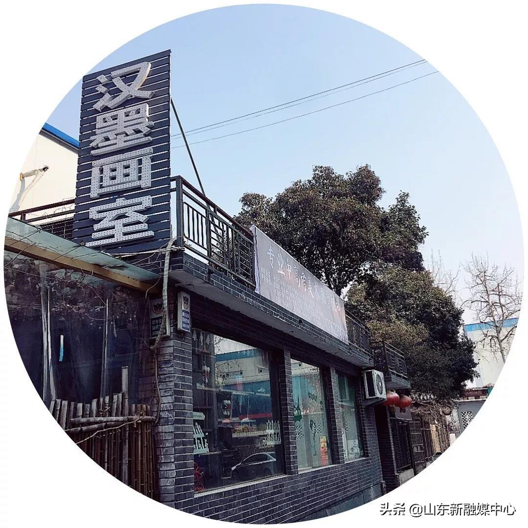 枣庄汉墨画室美术艺考再创辉煌