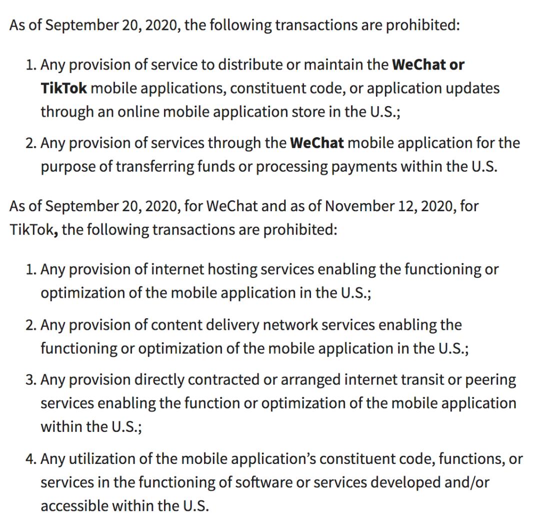 微信和TikTok还是难逃川普大限!周日下架,禁止下载