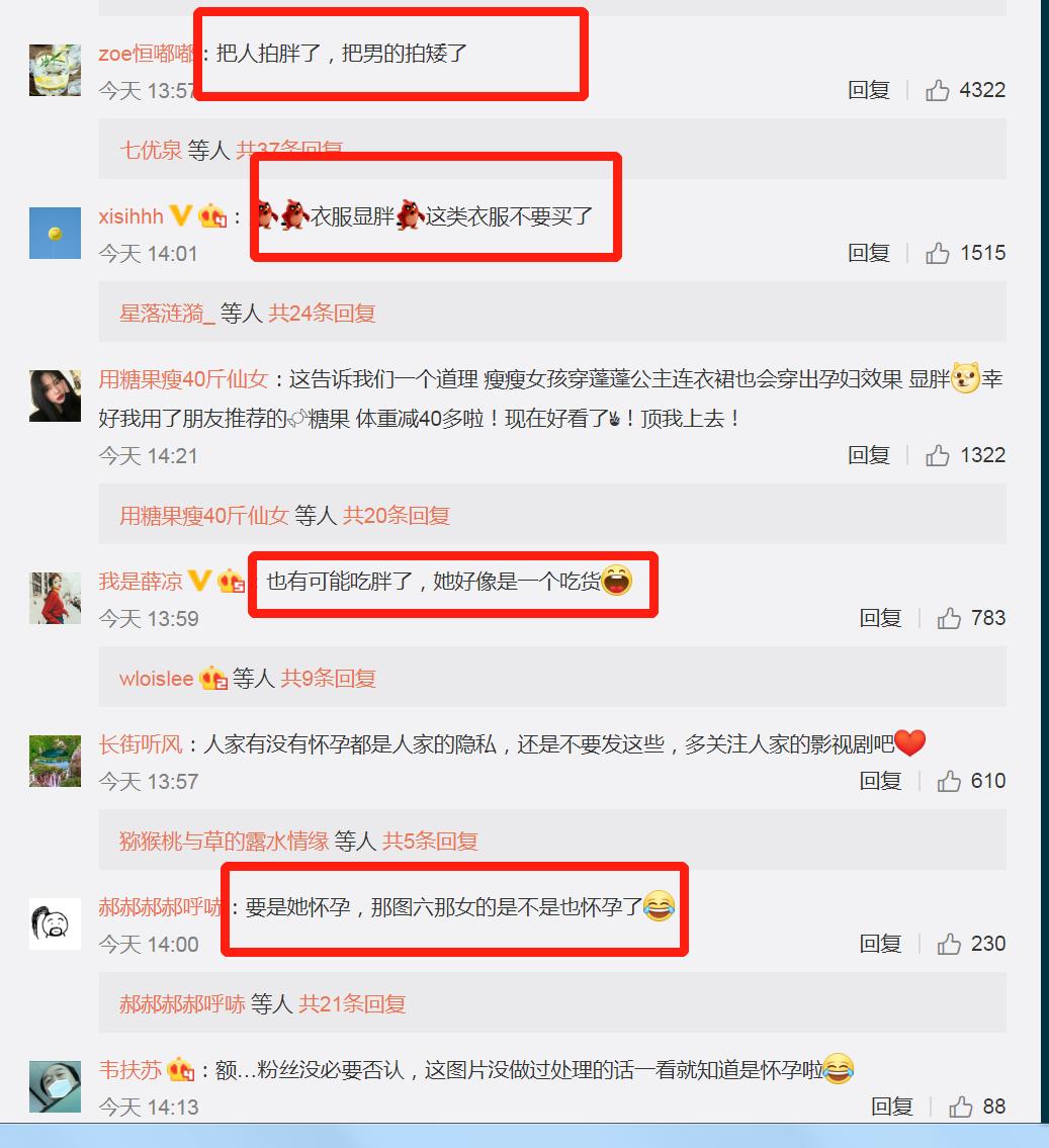 陈乔恩最新街拍照流出,被质疑怀孕,网友翻出实锤:完全假新闻