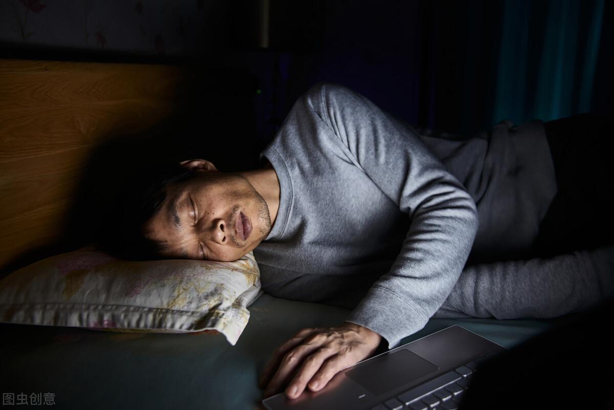 每天睡足8小时身体会更棒?睡得多比熬夜还伤身?做好5件事拥有良好睡眠