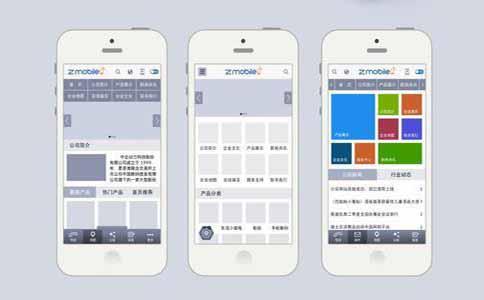 手机App软件如何开发?4种主流app开发方式及价格分析