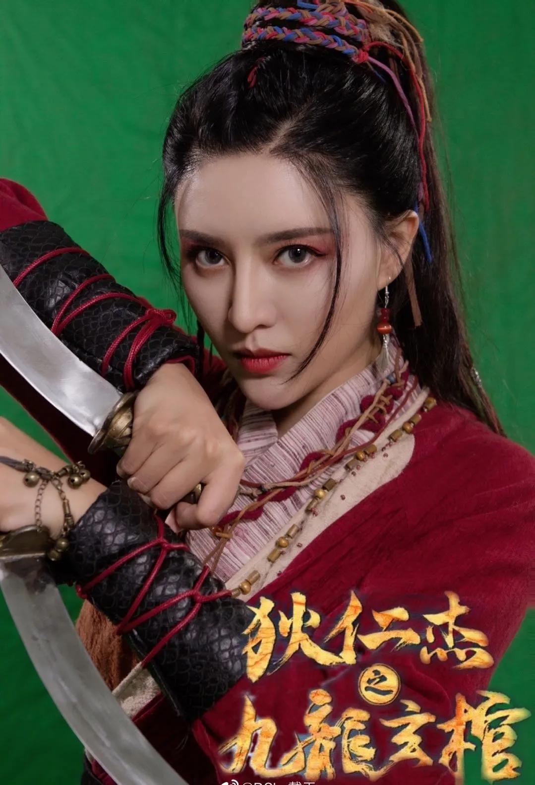 影视大事件|电影《火神之九河龙蛇》11月5日爱奇艺独播