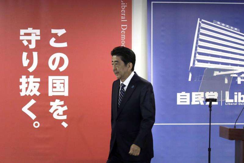 执政破纪录的安倍给日本带来了什么?宣布辞职后支持率从30%飙升至56.9%