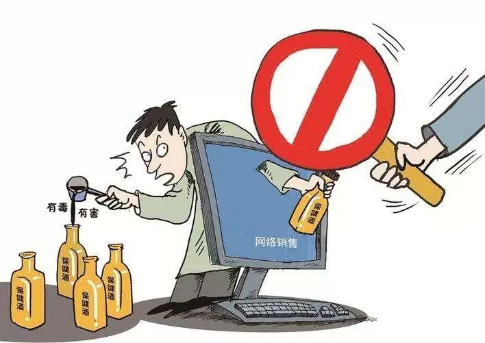【防诈骗】大学生常遇的网络诈骗案例解析来啦