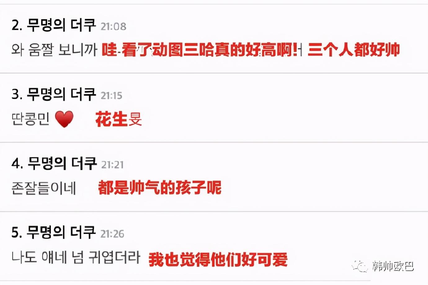 韩网友喜欢的音乐节目脸赞组合MC