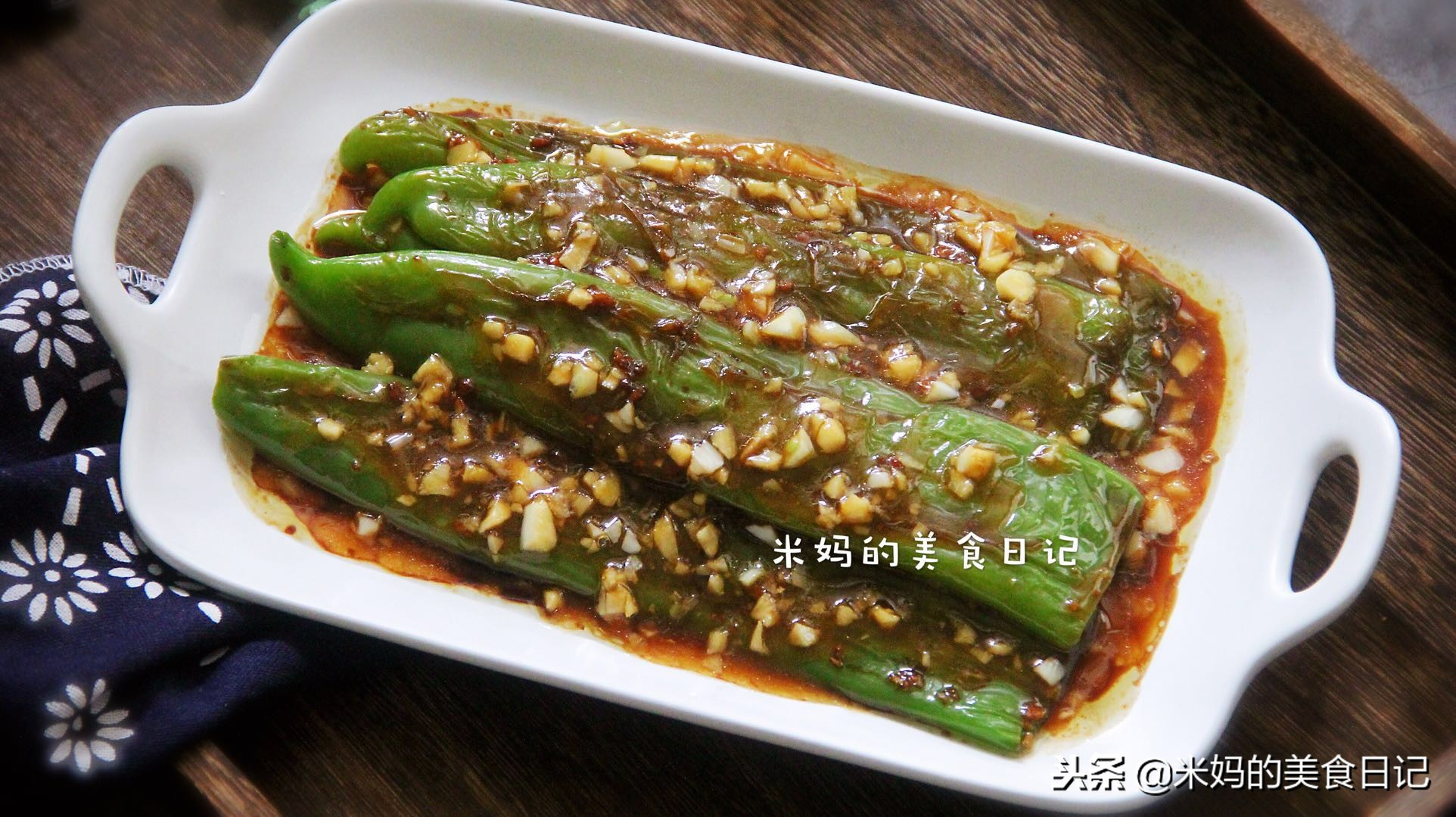 虎皮青椒做法步骤图 常吃不怕冷一冬不感冒