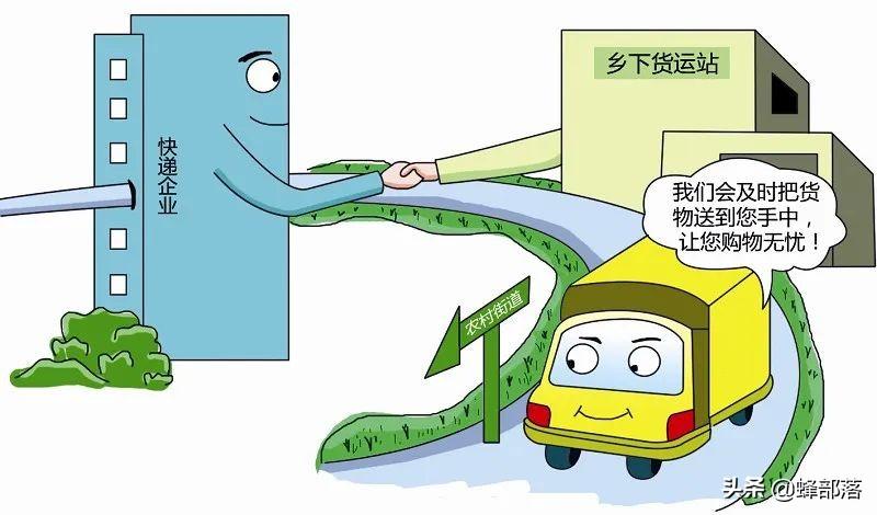 农村卖什么好(乡镇卖什么东西销路好)插图(2)