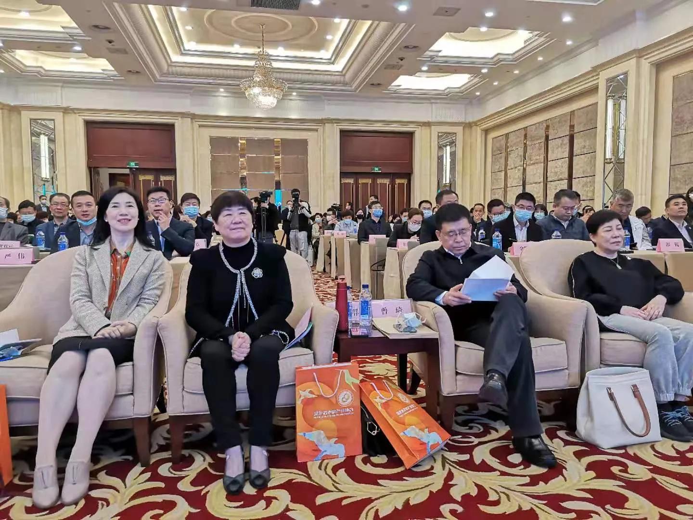 """第三届世界大健康博览会""""国际生命科学""""高峰论坛在武汉举行"""