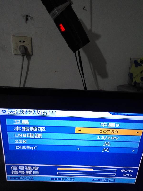 户户通怎么快速调信号(卫星小锅调信号窍门)
