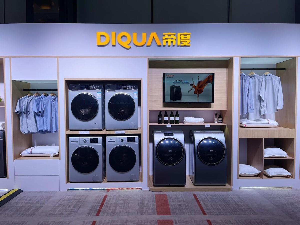 """""""倾新""""首发!帝度为中国用户定制15°斜式滚筒洗衣机"""