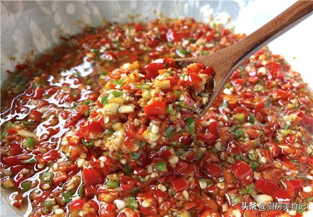 大厨教你在家做辣椒酱,秘制配方,香辣过瘾,比老干妈还下饭