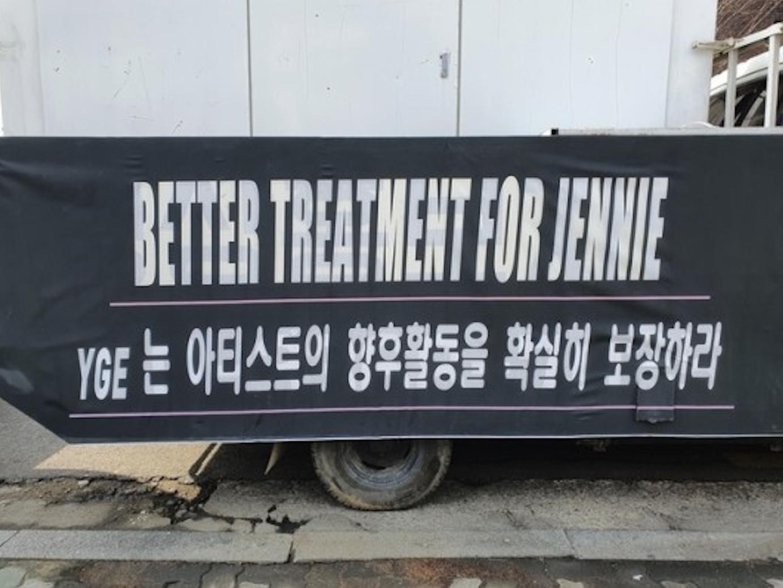 Jennie的粉丝团进行示威,和权志龙无关,只因YG办事不力