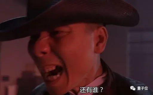 5亿美金砸向Momenta:上汽丰田博世奔驰齐入股