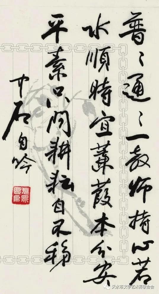 杨清汀:用绸子开锁