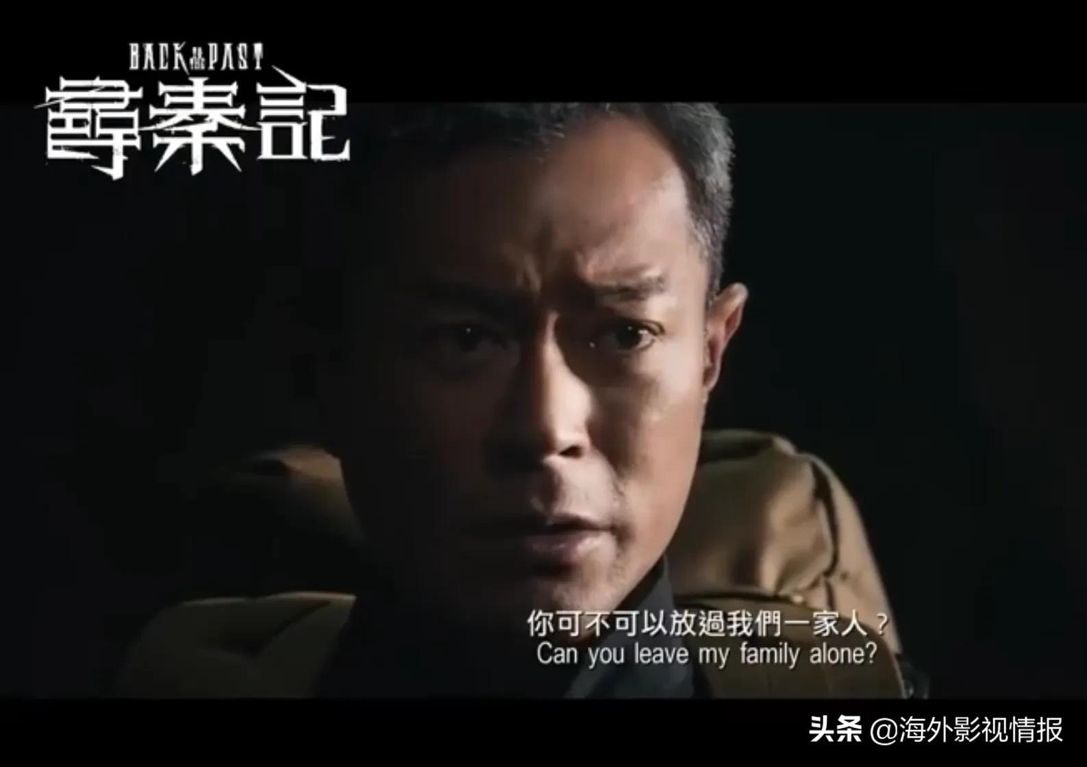 《寻秦记》首发预告,这4位演员却不再登场:两位已逝,一位瘫痪