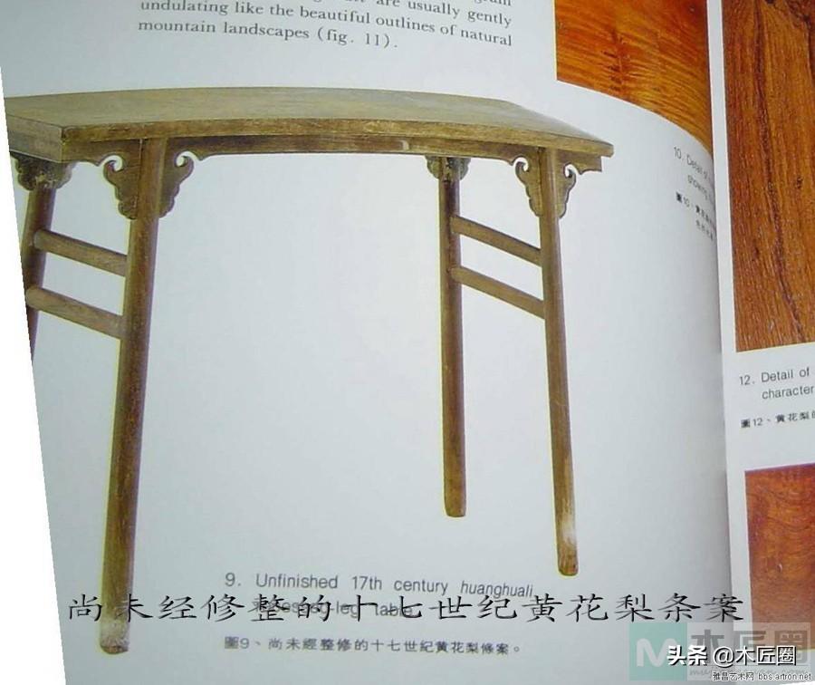 黄花梨椅子的图解过程,木匠师傅转行家具美容修复师-家具美容网