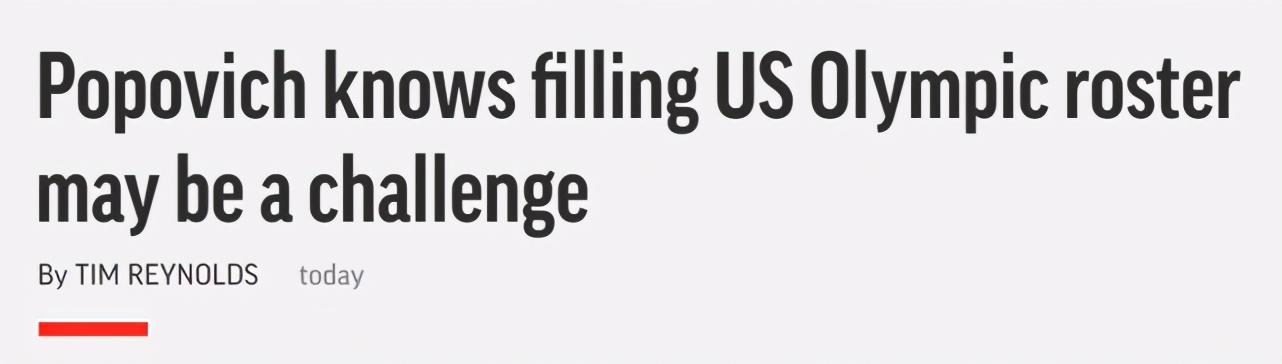 美国男篮难题来了!总决赛G7后直奔东京奥运,詹皇库里还去吗?
