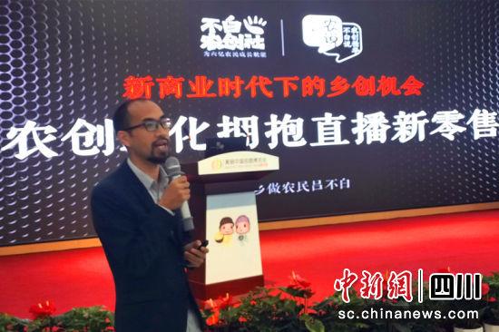 第十二届全国大学生村官论坛在广元举行 共议助力乡村振兴之策