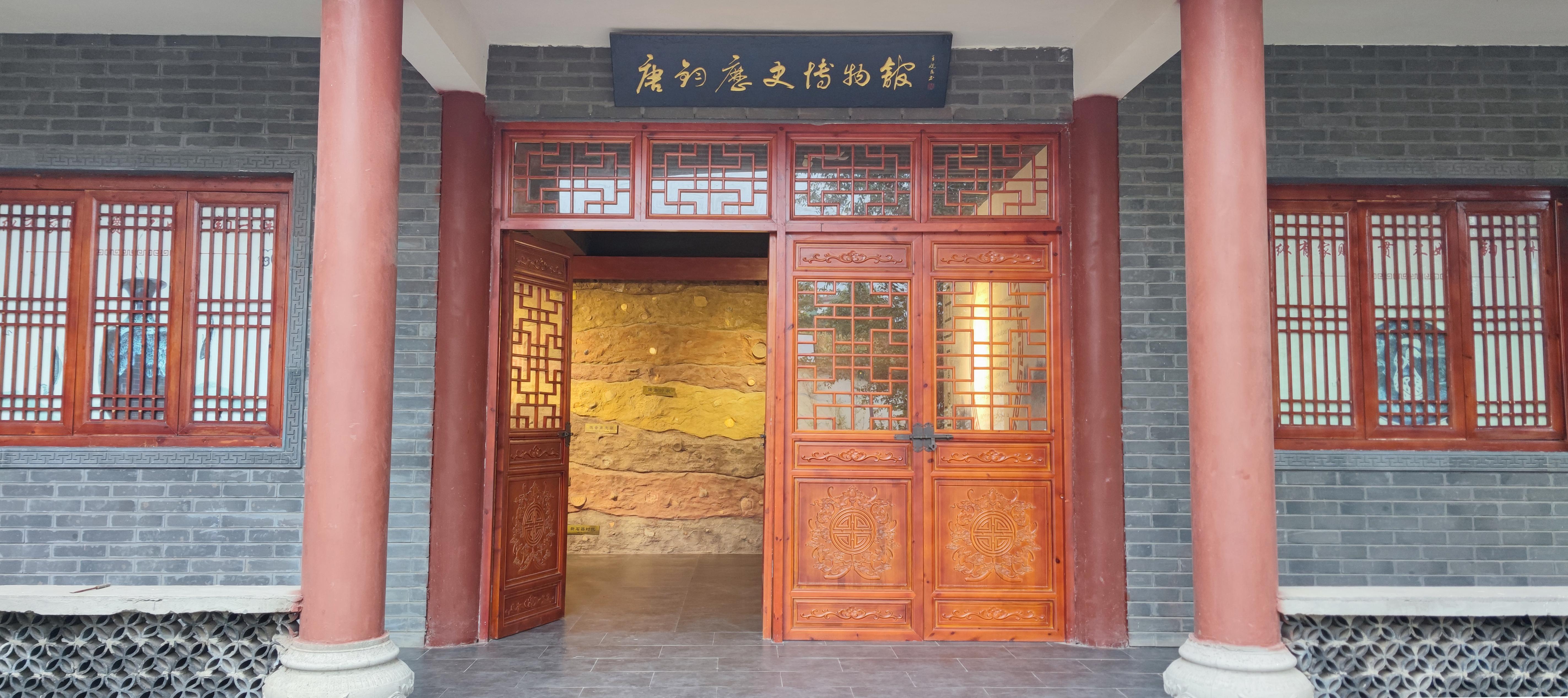 一座唐钧博物馆 见证唐钧发展史