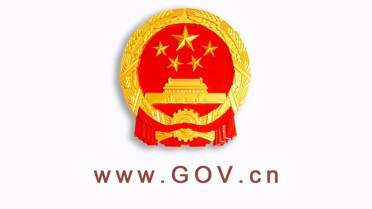 国务院办公厅关于同意建立第二轮土地承包到期后再延长三十年试点部际联席会议制度的函