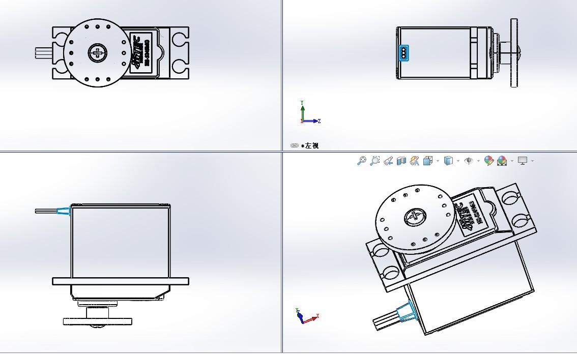 hitec 5245mg舵机外形模型3D图纸 Solidworks设计