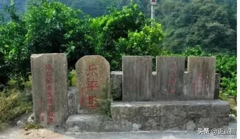 屈原出生地——宜昌市秭归县