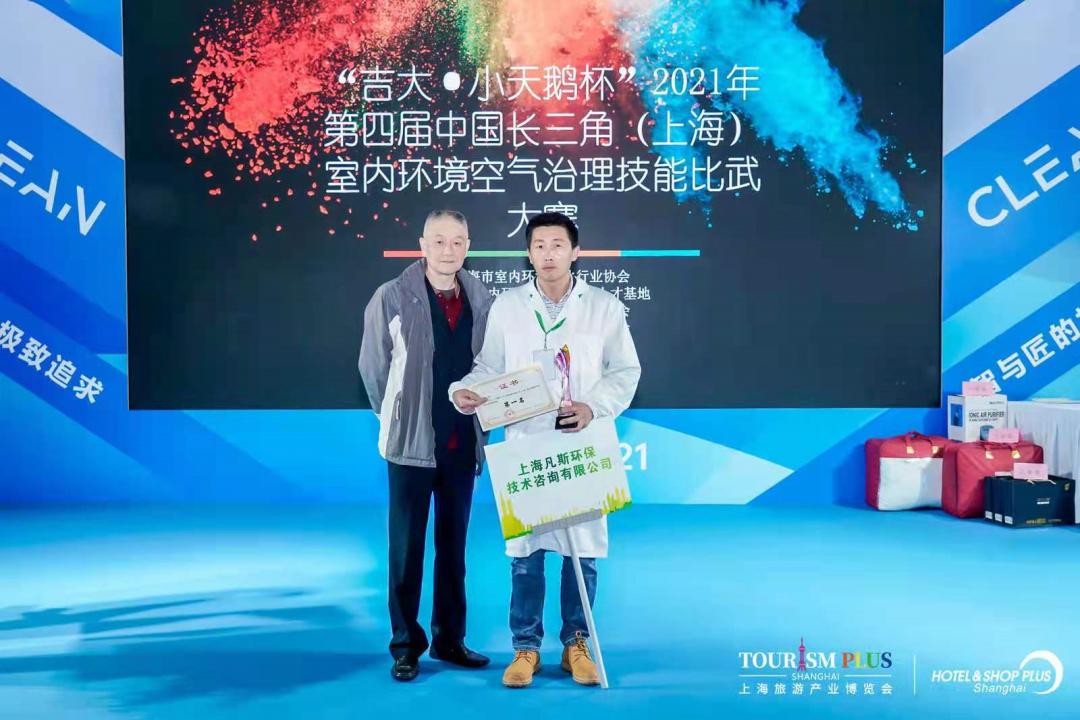 砥砺前行、不忘初心!2021CCE上海清洁展完美落幕