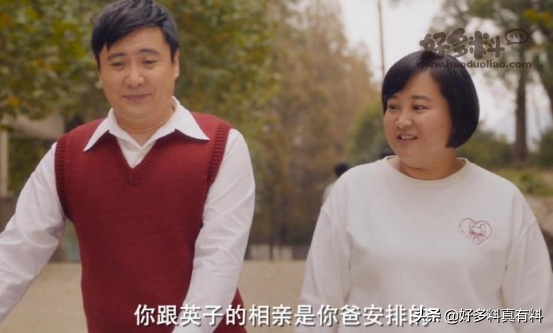 贾玲乔杉太适合演父女了 两人都自带浓厚的搞笑色彩
