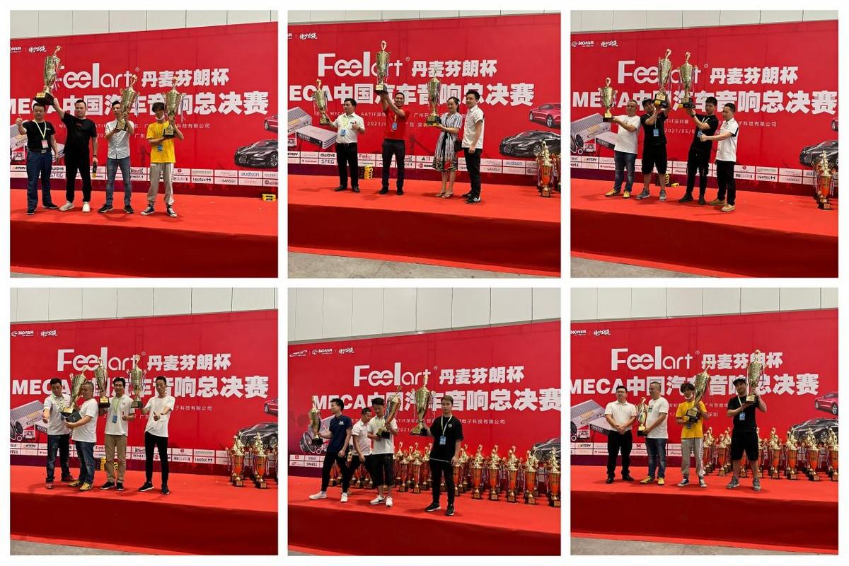 至上音乐车队参战MECA中国深圳总决赛 勇夺5冠6亚1季彰显实力