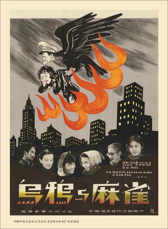 值得观看的老电影第四季,附高清电影海报