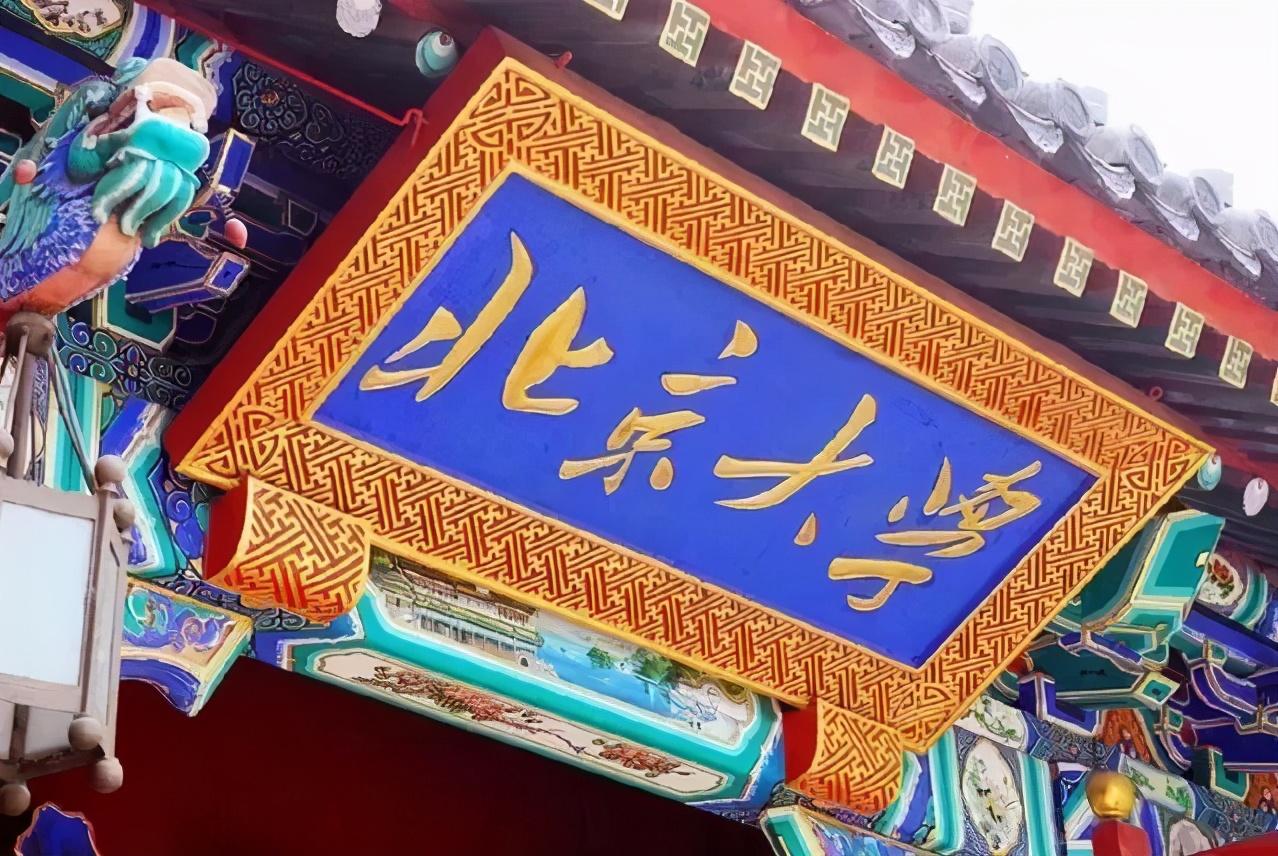 渭南7名同学通过清华、北大专项计划报名审核